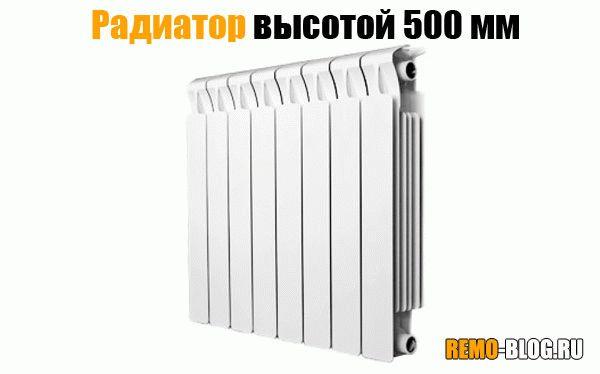 Мощность одной секции биметаллического радиатора