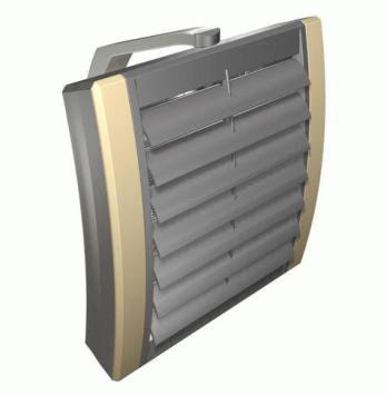 Радиаторы с вентилятором для отопления
