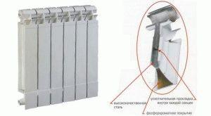 Мощность одной секции алюминиевого радиатора