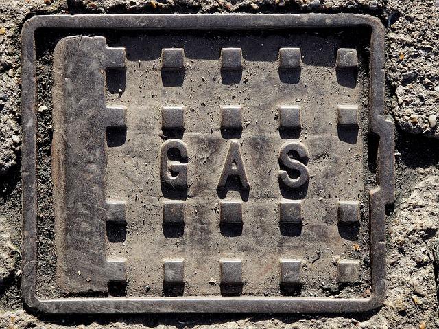 газа, металл, обложка
